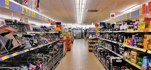 Магазины Тюменского