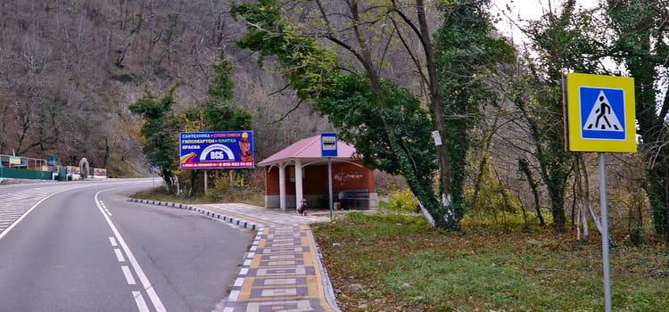 OneLine расписание автобусов в Тюменском